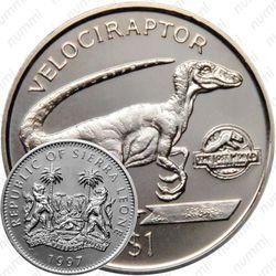 1 доллар 1997, Велоцираптор [Сьерра-Леоне]