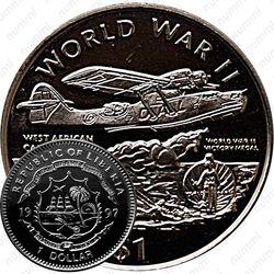 1 доллар 1997, Вторая мировая война - Западно-Африканская компания [Либерия]