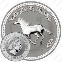 1 доллар 2002, Восточный календарь - Год Лошади /с позолотой/ [Австралия]