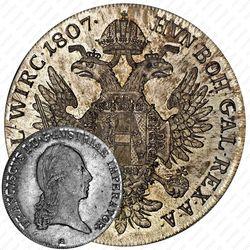 1талер 1807-1810 [Австрия]