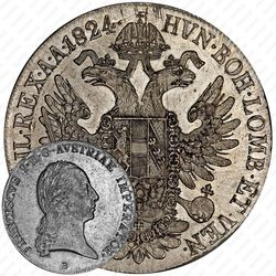 1талер 1817-1824 [Австрия]