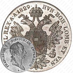 1талер 1825-1830 [Австрия]
