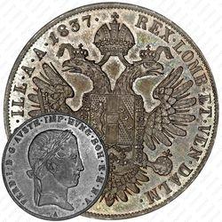 1талер 1837-1848 [Австрия]
