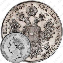 1талер 1848-1851 [Австрия]