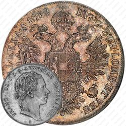 1талер 1852-1856 [Австрия]