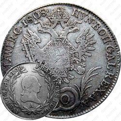 20крейцеров 1806-1813 [Австрия]