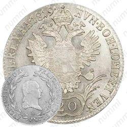20крейцеров 1817-1824 [Австрия]