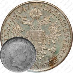 20крейцеров 1837-1848 [Австрия]