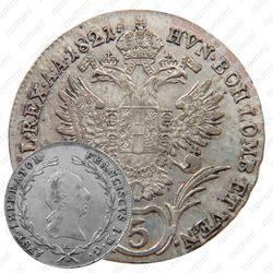 5крейцеров 1817-1824 [Австрия]