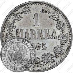 1 марка 1865, S