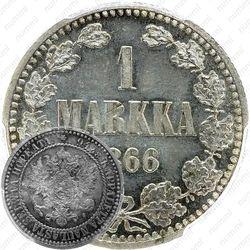 1 марка 1866, S