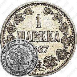 1 марка 1867, S