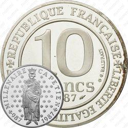 10 франков 1987, Тысячелетие династии Капетингов [Франция]