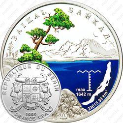1000 франков 2011, Байкал [Бенин]