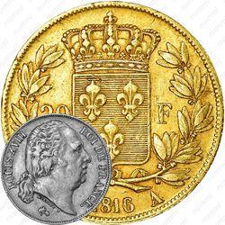20 франков 1816-1824 [Франция]