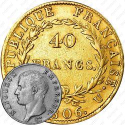 40 франков 1806 [Франция]