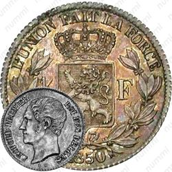 ¼ франка 1849-1850 [Бельгия]