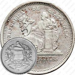 4 реала 1873-1893 [Гватемала]