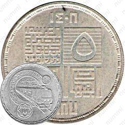 5 фунтов 1987, 30 лет факультету изобразительных искусств в Александрии [Египет]