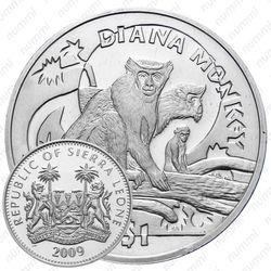 1 доллар 2009, Обезьяны - Мартышка диана [Сьерра-Леоне]