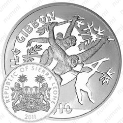 1 доллар 2011, Обезьяны - Чернорукий гиббон [Сьерра-Леоне]