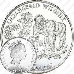 5 долларов 1996, Вымирающие виды - Гориллы [Австралия]