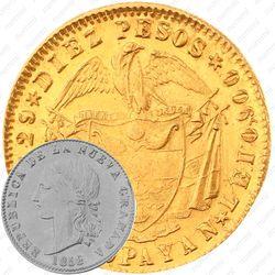 10 песо 1858-1862 [Колумбия]