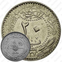 20 пара 1914 [Османская империя]