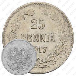 25 пенни 1917, Орел без короны [Финляндия]
