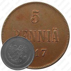 5 пенни 1917, Орел на реверсе [Финляндия]