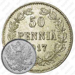 50 пенни 1917, Орел без короны [Финляндия]