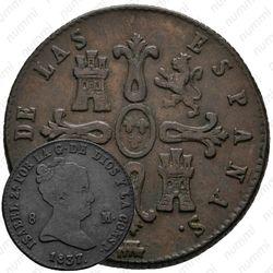 8 мараведи 1836-1858 [Испания]