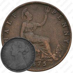 ½ пенни 1874-1894 [Великобритания]