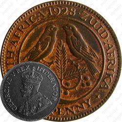 ¼ пенни 1928-1931 [ЮАР]
