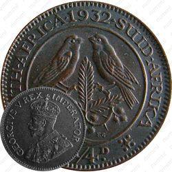 ¼ пенни 1931-1935 [ЮАР]