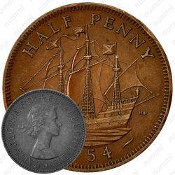 ½ пенни 1954-1970 [Великобритания]