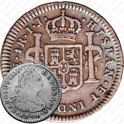 1 реал 1791-1808 [Перу]