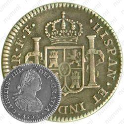 1 реал 1792-1808 [Мексика]