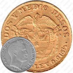 2½ песо 1919-1920 [Колумбия]
