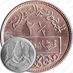 2½ пиастра 1948-1956 [Сирия]