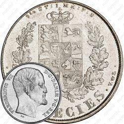 1 спесие далер 1849-1854 [Дания]