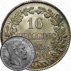 16 скиллинг-ригсмёнтов 1856-1858 [Дания]