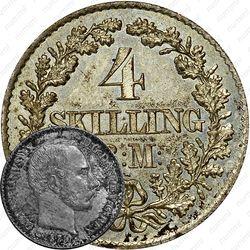 4 скиллинг-ригсмёнта 1867-1874 [Дания]