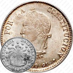 8 суэльдо 1859-1863 [Боливия]