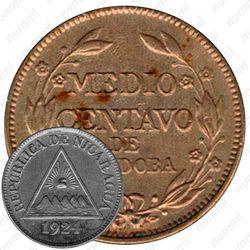 ½ сентаво 1912-1937 [Никарагуа]