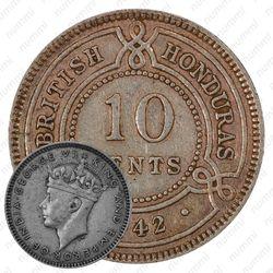10 центов 1942 [Гондурас]