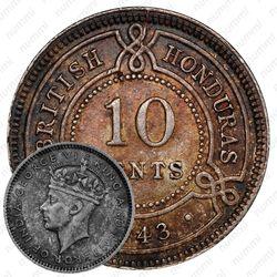 10 центов 1943 [Гондурас]