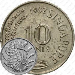 10 центов 1981-1989 [Сингапур]