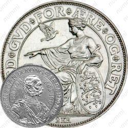 2 кроны 1903, 40 лет правления [Дания]