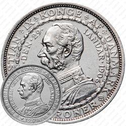 2 кроны 1906, Смерть Кристиана IX и вступление на престол Фредерика VIII [Дания]